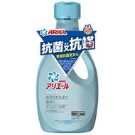 Ariel超濃縮抗菌抗蹣洗衣精910g【愛買】