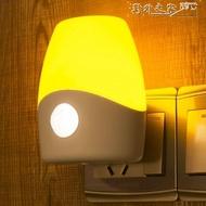 小夜燈插電喂奶床頭燈創意夢幻檯燈臥室夜光節能感應插座  全館免運