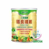 三多 SENTOSA 三多健康膳食纖維 (350g/罐) 【生活ODOKE】