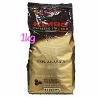 義大利 進口 KIMBO 黃金香濃咖啡豆 黃金香濃 咖啡豆 1kg