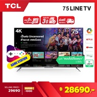 4K EXCLUSIVE [ผ่อน 0% นาน 10 เดือน] NEW! TCL ทีวี 75 นิ้ว LED 4K UHD Android TV 9.0 Wifi Smart TV OS (รุ่น 75LINETV) Google assistant & Netflix & Youtube-2G RAM+16G ROM, One Remote with Voice search