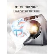 HUSKY電器世家-小天鵝10公斤KG水魔方變頻滾筒家用全自動洗烘壹體TD100V86WMADY5