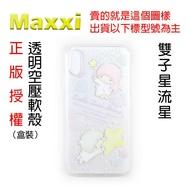 """""""扛壩子""""雙子星KIKI&LALA ZenFone 4 MAX ZC554KL 流星卡通透明氣墊軟殼空壓保護套手機殼套"""