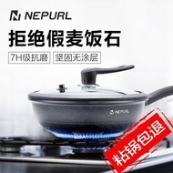 Mai Rice Stone Wok Non-Stick Pot Home Smoseless Coated Wheat Rock Pan Frying Pan Tiada Asap Elektromagnet Relau Flat Bot