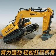 遙控車 雙鷹大號遙控挖掘機兒童3-6歲車可充電挖土機械電動合金鉤機玩具 傾城小鋪