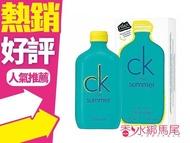 Calvin Klein CK one summer 2020 夏日限定版淡香水 100ml◐香水綁馬尾◐