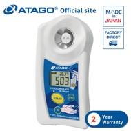ATAGO Hypochlorous acid Refractometer PAL-Hypochlorous acid