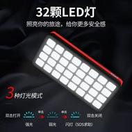 行動電源 PSOOO大容量30000毫安充電寶帶戶外照明燈多功能手機快充行動電源   凱斯頓 新年春節送禮