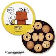++爆買日本++ Bourbon北日本 史努比 奶油餅乾禮盒 日本餅乾 年節禮盒 查理布朗 PEANUTS 日本進口