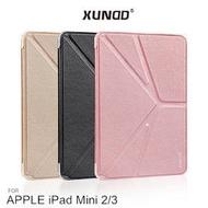 XUNDD APPLE iPad Mini 2/3 迪卡皮套