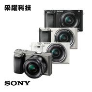 SONY A6000L 16-50mm變焦鏡組 公司貨