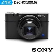 【SONY 索尼】RX100M6大光圈類單眼(公司貨)