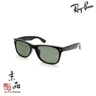 【RAYBAN】RB2132F 901/58 58mm 黑框 墨綠片 雷朋偏光太陽眼鏡 公司貨 JPG 京品眼鏡
