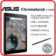 ASUS Chromebook Tablet  CT100PA-0041ARK3399 商用平板  CT100PA/9.7/OP1+T860MP4/4GB/32GB/2-2-2