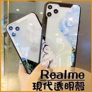 現代風大理石  Realme X50 Pro Realme X3 鏤空透明玻璃殼套 透明背板 邊框軟殼 全包 手機殼
