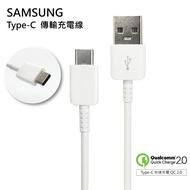 三星適用 SAMSUNG NOTE 8 S8+  S8 Plus  S8+  C9 Pro A7 A720 (2017) Type-c傳輸充電線 傳輸線 連接線 數據線