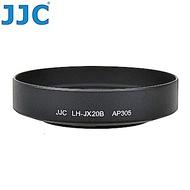 JJC副廠 Fujifilm遮光罩LH-JX20B,相容富士原廠LH-X10適FUJIFILM X10 X20 X30