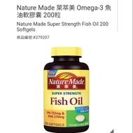 好市多萊萃美Omega-3魚油軟膠囊200粒