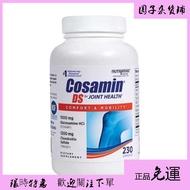 超值裝!美國頂級 Cosamin DS 雙效 葡萄糖胺 關節 骨膠原 退化園子雜貨鋪