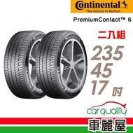 【Continental 馬牌】PremiumContact PC6 舒適操控輪胎_二入組_235/45/17(車麗屋)