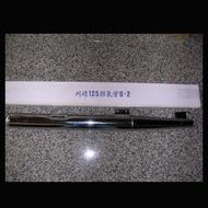 [愛將精品]kawasaki 川崎125 B1零件 全新排氣管後段 副廠A極品