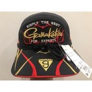 🔺 GAMAKATSU  GM-9859 釣魚帽