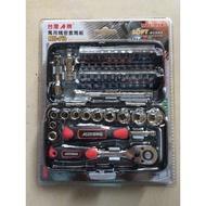 ~台灣精品 ALSTRONG)彩色BIT 彩色六角 2分棘輪套筒組 板手 萬用精密套筒組MTL-038
