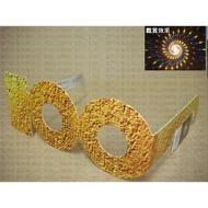 國慶煙火 101煙火 跨年煙火眼鏡 元宵燈會 煙火用3D眼鏡 3D花火眼鏡 firework glasses 螺旋圖案