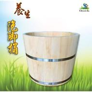 【全家】 台灣檜木 實木 泡腳桶 足浴 木桶 泡腳機 薰蒸桶  足浴桶  養生桶  檜木桶  保健桶  蒸汽桶  泡腳桶