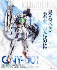 Bandai Metal Build MB PB 魂商店 超合金 鋼彈00 正義女神 Astraea + GN高能米加砲