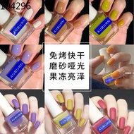 Two-tone nail polish Auburn nails Oil Outburn Bible Dry Dry Dry Dragonfly Dragonfly New Color Scrub Fiufiu White