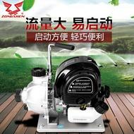 宗申水泵1寸S35動力汽油機便攜式 自吸 小型 家用 抽水泵 mks免運