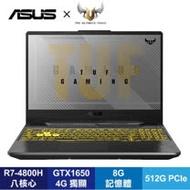 ASUS TUF Gaming A17 FA706IH-0021A4800H 幻影灰華碩薄邊框軍規電競筆電/R7-4800H/GTX1650 4G/8G/512G PCIe/17.3吋FHD 120H