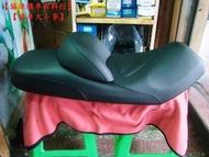 【究機車】RV150.RV180 原廠公司貨【椅墊.坐墊.座墊】附靠背