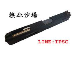 【熱血沙場】MARUI WE WET GLOCK G35 連發 變形金剛 槍管組 競技板 IPSC 金屬滑套 金屬外管 瓦斯手槍 短槍 瓦斯槍 (銀)