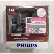 (新竹優質店家) PHILIPS H4 超極光 新極光 亮度+100% BOSCH H7 黃光 大燈 燈泡盒裝兩顆公司貨
