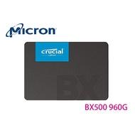 美光 Micron SSD BX500 960G 960GB SATA3 2.5吋 固態硬碟 TLC
