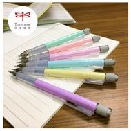 買筆送橡皮擦📌日本 TOMBOW 蜻蜓 MONO 0.5MM 自動鉛筆Graph 粉色系