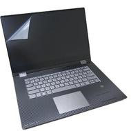【Ezstick】Lenovo IdeaPad C340 15 IML 靜電式筆電LCD液晶螢幕貼(可選鏡面或霧面)