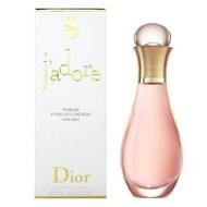 波妮香水♥ Dior 迪奧 Jadore 真我宣言 髮香噴霧 40ml