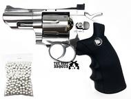 ปืนบีบีกัน ปืนลูกโม่ WinGun 708 ลำกล้อง 2.5 นิ้ว ฟรี!!! C02  1 หลอด+ลูกเซรามิค 300 นัด