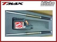 【TL機車雜貨店】義大利 BITUBO 競技型前叉組 YAMAHA TMAX 500 08-11/TMAX 530 12- 專用