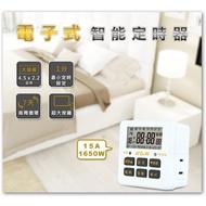 電子式智能定時器  聖岡科技 TE-313 (大螢幕 10組設定 倒計時功能 定時器 電子定時器)