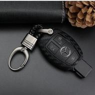 BENZ 碳纖軟鑰匙套 鑰匙殼 W203 W204 W124 W210 W211 W220 W221 沂軒精品A0450