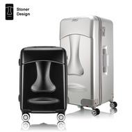 20+29吋兩件組行李箱 摩艾旅行箱 拉桿箱 Stoner Design石人