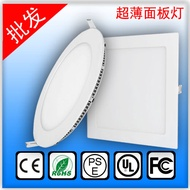 9W/12W/15W/18W led panel lighting ceiling light Downlight
