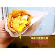 炸蛋蔥油餅營業用 #麵團批發 #蔥油餅批發 #花蓮炸蛋 #宜蘭炸蛋 #創業小吃