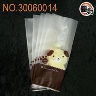 【圓創烘焙包裝、禮品包裝】布丁小狗西點袋(含底紙)50入/面寬8.5x側寬6x高23cm/紙袋、禮盒、塑膠袋、壓克力訂作