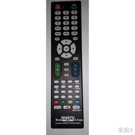 ✗Remote for Smart/LED TV Nova, TCL, Hisense, Haier, Konka Etc. Universal