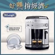 (送餐瓷4件)DeLonghi ESAM 3200 浪漫型 全自動義式咖啡機